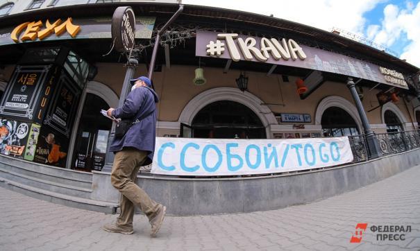 Не исключено, что при росте заболеваемости в Свердловской области введут QR-коды