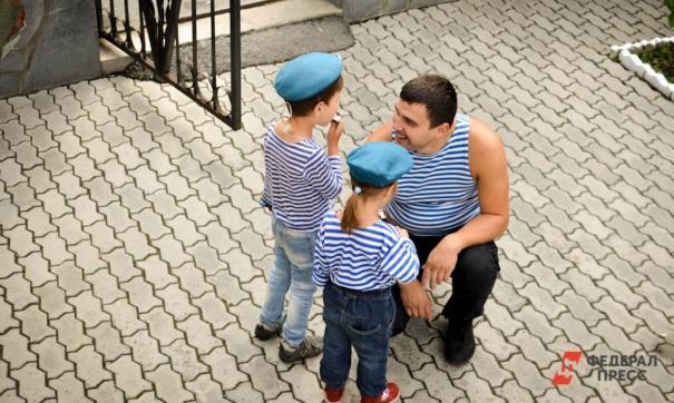 В Новосибирске праздную День семьи