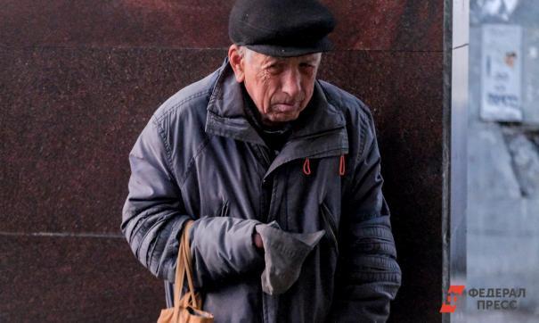 Почти 20 % сибиряков живут за чертой бедности