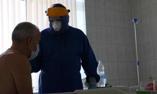 Моногоспиталь