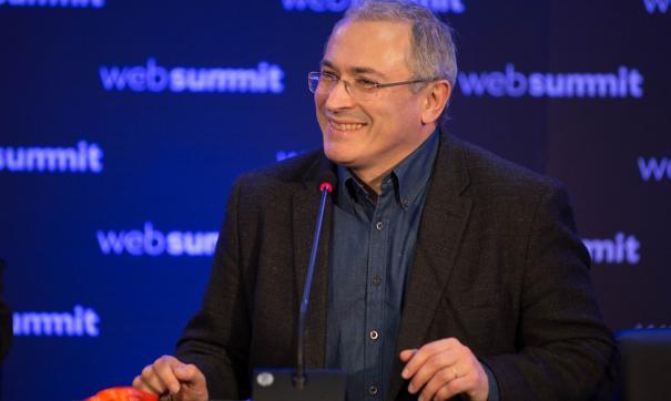 Михаил Ходорковская