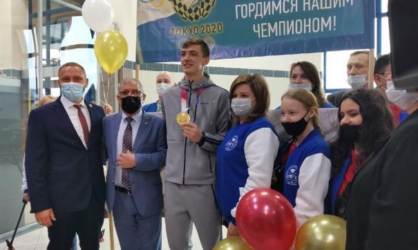 Максим Храмцов