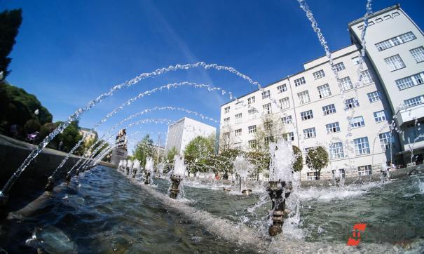 Дома-памятники Екатеринбурга