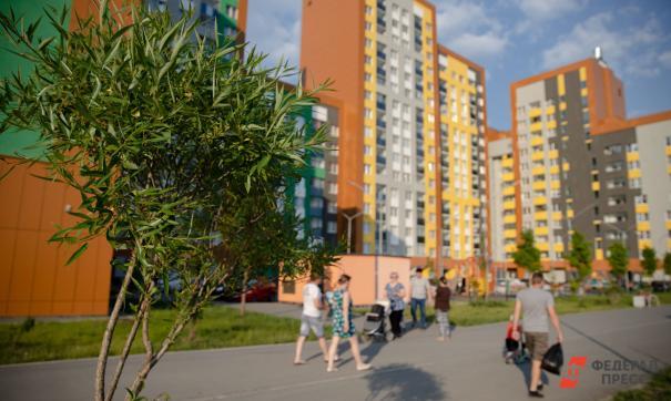 План по строительству жилья в регионе выполнен на 49,2 %