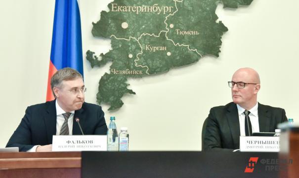 Мероприятие провели Дмитрий Чернышенко и Андрей Фурсенко
