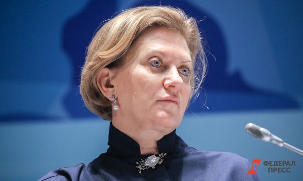 Попова заявила, что все ПЦР-тесты на коронавирус в России достоверны