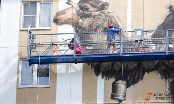 В Челябинской области пройдет граффити-фестиваль