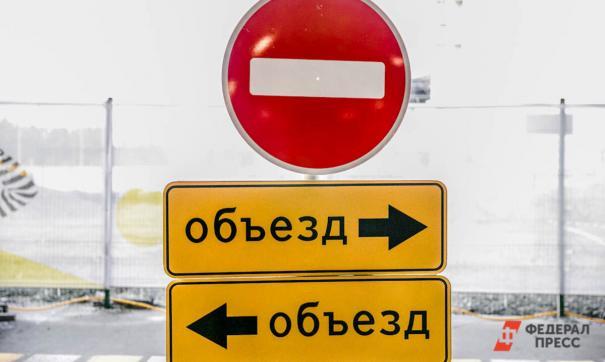 Движение ограничат на Комсомольском проспекте Челябинска