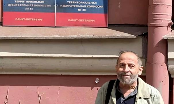 Вишневский