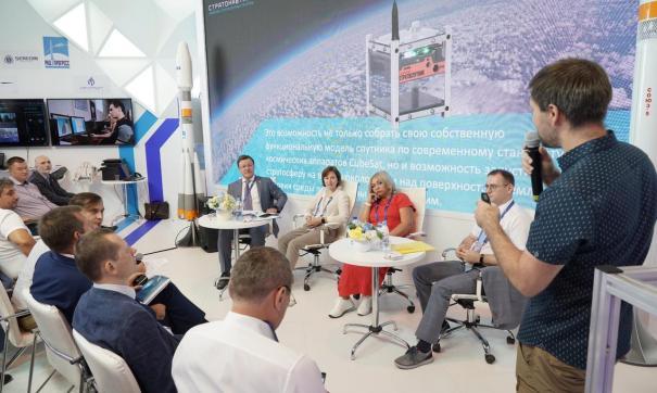 Расширенное заседание научно-образовательного центра «Инженерия будущего» провел Дмитрий Азаров