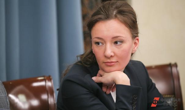 Уполномоченный по правам ребенка Анна Кузнецова посещает Амурскую и Еврейскую области, Хабаровский и Приморский края