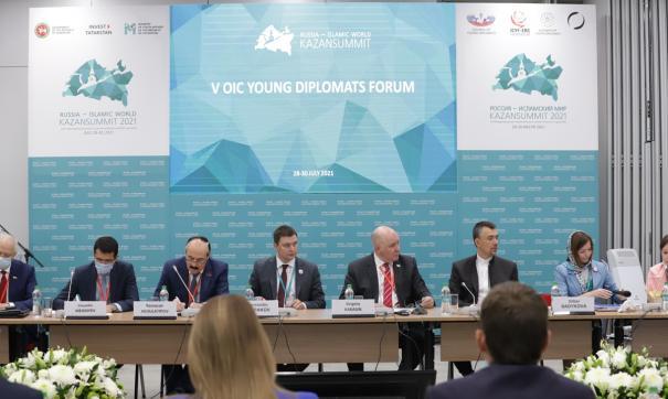 Юбилейный форум собрал молодых дипломатов стран Организации исламского сотрудничества