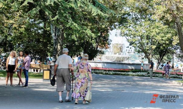 Чаще всего на пенсии хотели бы жить в Москве и Санкт-Петербурге
