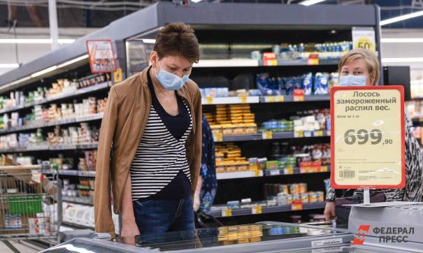 За последнюю неделю в России подорожали гречку, соль, свинину, сливочное масло