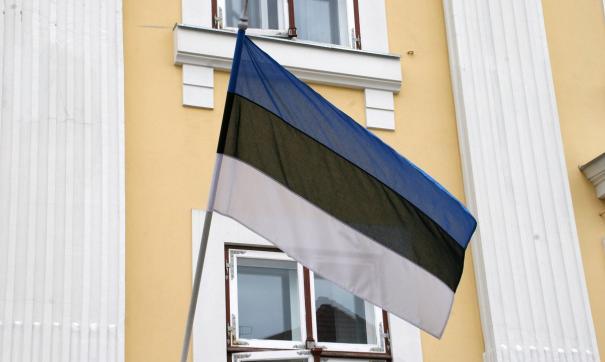 7 июля ФСБ задержала эстонского консула