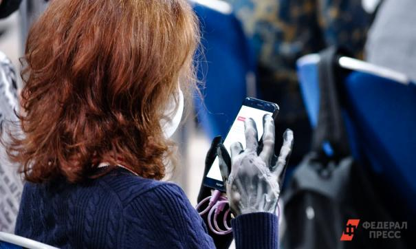 30 июля Собянин отменил перчаточный режим