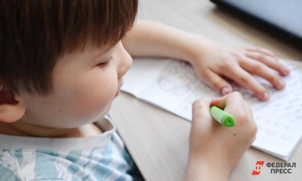 Второй иностранный язык необязателен в российских образовательных учреждениях