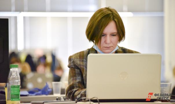 Цифровизация – главный тренд бизнеса в современных реалиях