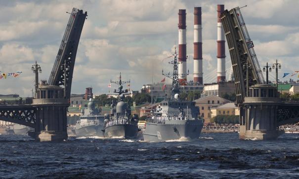 Военно-морской парад