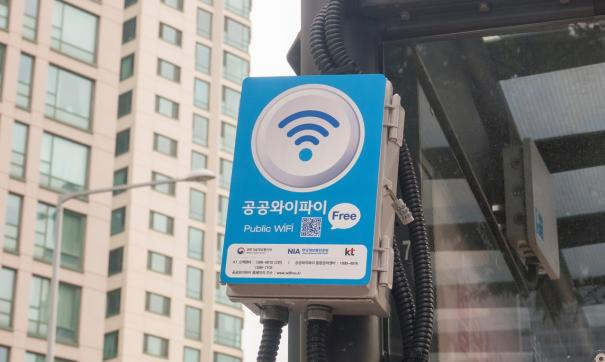 Табличка о бесплатном wi-fi