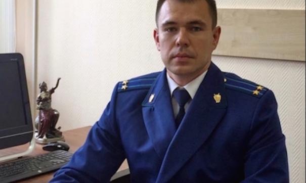 До нового назначения Иван Иванов возглавлял прокуратуру Валдайского района Новгородской области