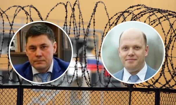 Бывший глава Канавинского района и его заместитель отправятся за решётку колонии строгого режима