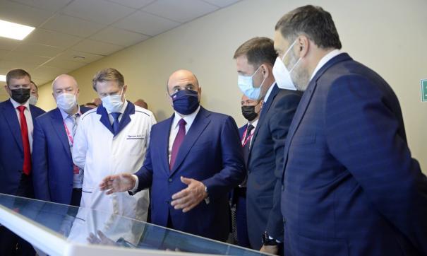 Михаил Мишустин поручил выделить деньги на медкластер