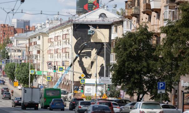 Граффити на Московской посвящено Николаю Кузнецову