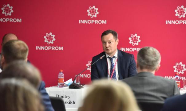 «ФедералПресс» стал инициатором дискуссии на ИННОПРОМе