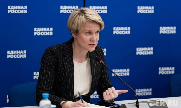 Шмелева вместе с Шойгу, Лавровым, Проценко и Кузнецовой возглавила партсписок на выборах в Госдуму