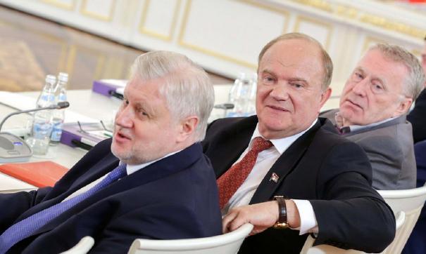 Зюганов, Миронов, Жириновский
