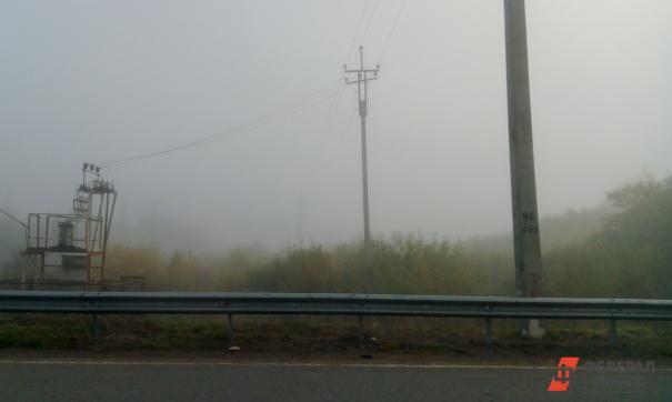 Сильный смог на Урале