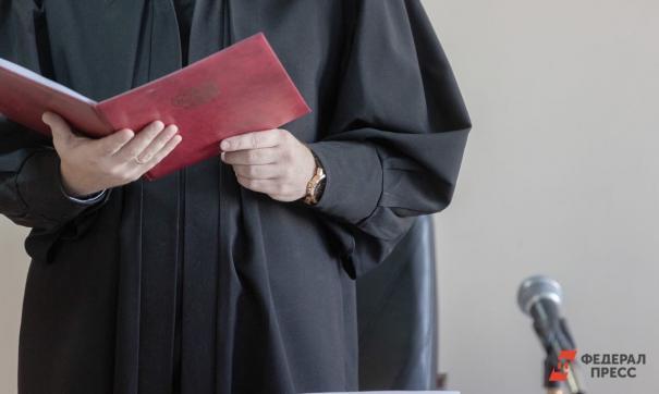 Суд оправдал Истомина