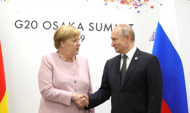 Встреча лидеров состоится 20 августа в Москве