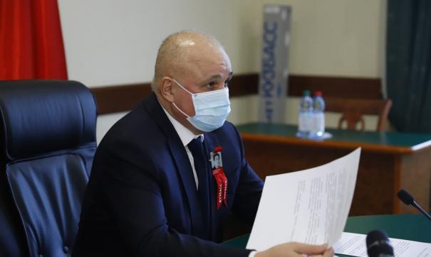 Прямая линия с губернатором Кузбасса пройдет вечером