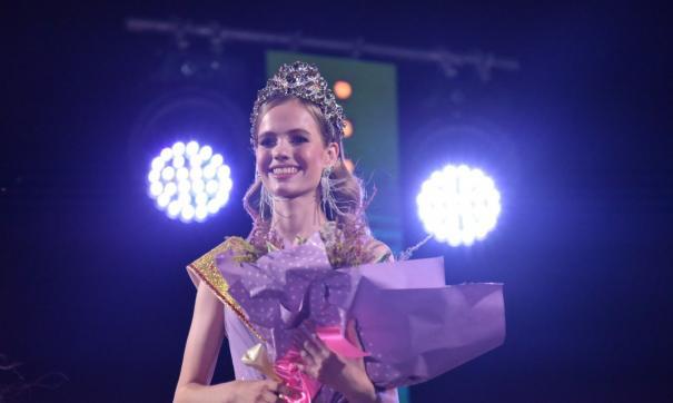 Мисс Екатеринбург - 2021