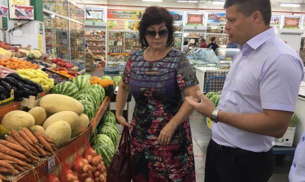 Если цены на морковь ранее достигали 200 рублей, то сегодня они в среднем составляют 50 рублей