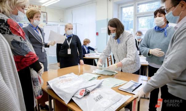 Выборы в Госдуму состоятся в сентябре 2021 года