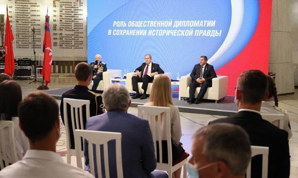 Сергей Лавров выступил перед общественностью и молодежью