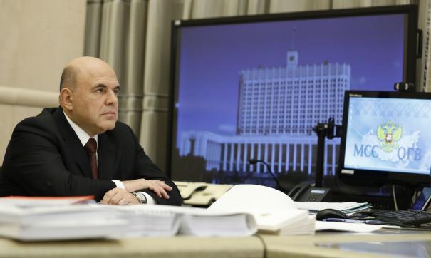 В правительстве РФ утвердили создание нижегородского IT-кампуса