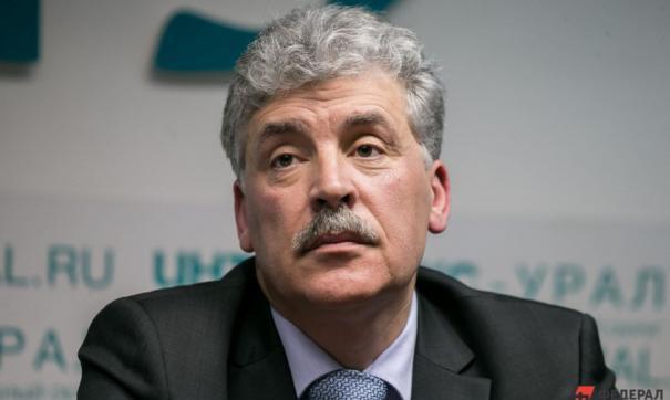 Политика исключили из списка кандидатов КПРФ на выборы в Госдуму
