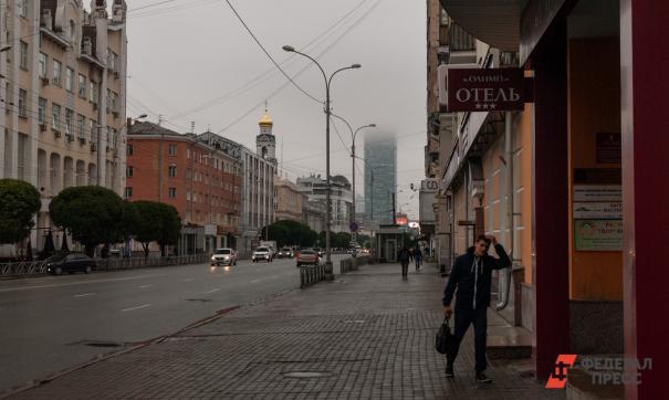 Россиянам рассказали о погоде в сентябре