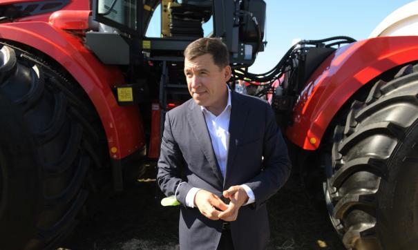 Свердловский губернатор расширил сотрудничество с компанией, поддерживающей аграриев