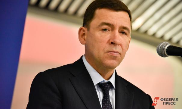 Куйвашев призвал жителей Нижнего Тагила сообщать ему о всех проблемах города