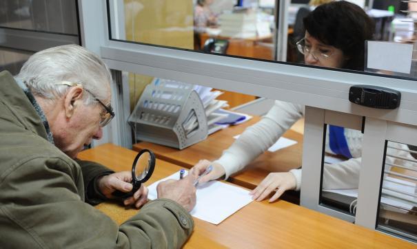 Пенсионерам не стоит ждать индексации пенсий в ближайшие годы, считает Миронов
