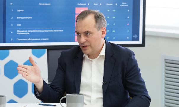 Среди прочего Артем Здунов рассказал жителям о путях вывода денег из КС Банка