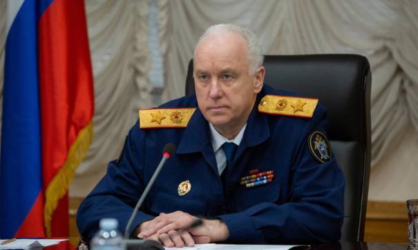 Александр Бастрыкин дал поручение провести проверку