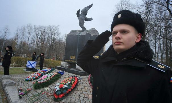 памятник Курску