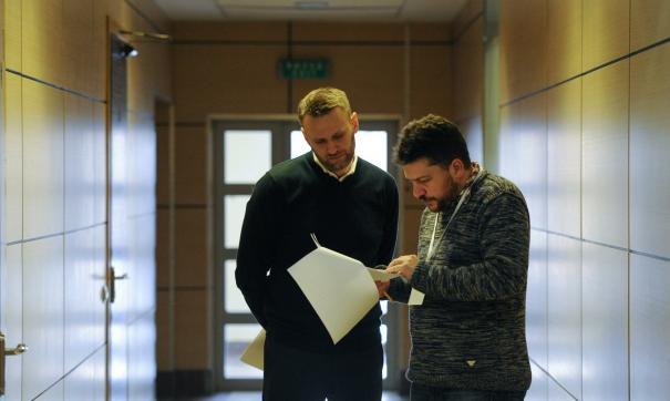 Навальный и Волков