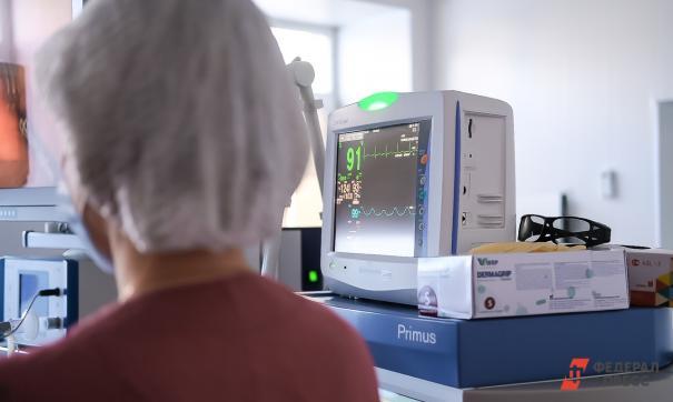 В больнице комментировать информацию отказались